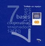 Bases para un nuevo modelo de funcionamiento cooperativo